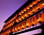Obrázek - Japonské barevné lampičky