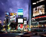 Obrázek - Shibuya Tokyo v Japonsku