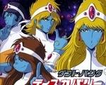 Obrázek - Daft Punk v modrém