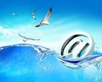 Obrázek - Svět internetu na hladině oceánu