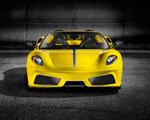 Obrázek - Pohled zpředu na žluté Ferrari Scuderia spider