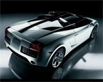 Obrázek - Lamborghini koncept S zadní pohled