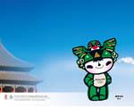 Obrázek - Olympijské hry v Číně Peking 2008 maskot Nini