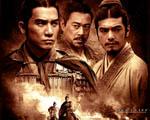 Obrázek - Japonský historický film Red Cliff