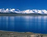 Obrázek - Last minute zájezd k modrému jezeru u hor