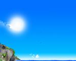 Obrázek - Překrásná východní laguna