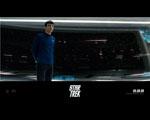 Obrázek - Na palubě vesmírné lodi federace ve filmu Star trek