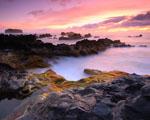 Obrázek - First minute zájezd na Azorské ostrovy
