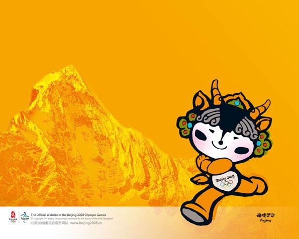 Volba: tapeta v rozlišení 1280 x 1024 - Olympiáda Peking Čína 2008 maskot Ying Ying