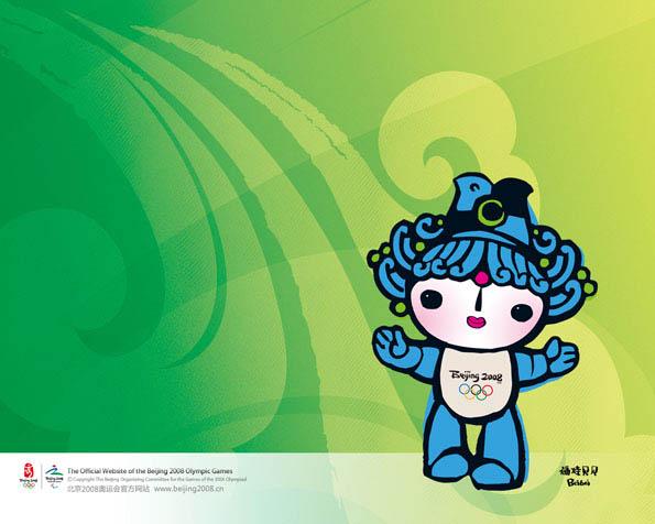 Obrázek na plochu v rozlišení 1280 x 1024 - Olympiáda Peking Čína 2008 maskot Bei Bei