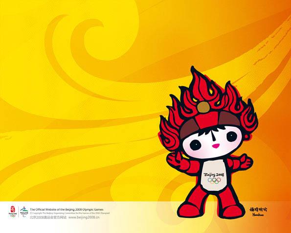 Obrázek na plochu v rozlišení 1280 x 1024 - Olympijské hry v Pekingu v Číně 2008 maskot Huan Huan