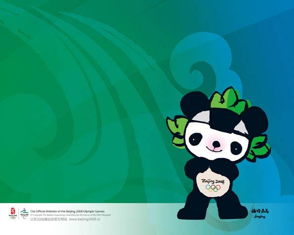Volba: tapeta v rozlišení 1280 x 1024 - Olympijské hry v Pekingu 2008 maskot Jing Jing