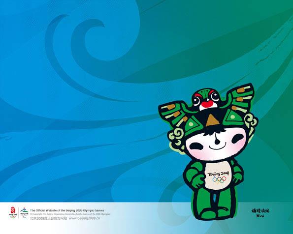 Volba: tapeta v rozlišení 1280 x 1024 - Olympijské hry v Pekingu 2008 maskot Nini
