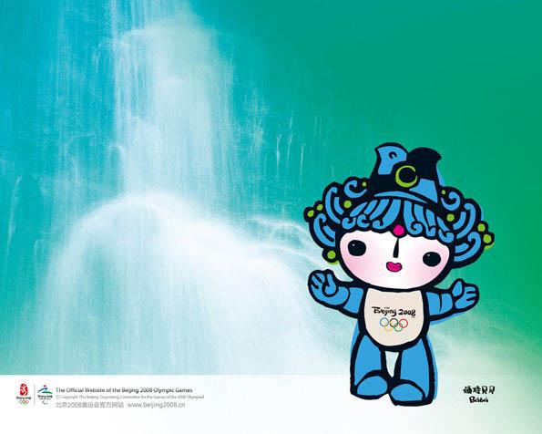 Volba: tapeta v rozlišení 1280 x 1024 - Olympijské hry v Číně Peking 2008 maskot Bei Bei