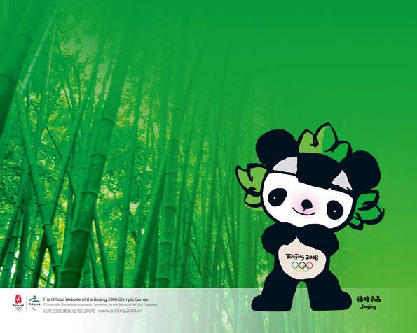 Volba: tapeta v rozlišení 1280 x 1024 - Olympijské hry v Číně Peking 2008 maskot Jing Jing