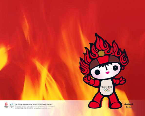 Volba: tapeta v rozlišení 1280 x 1024 - Olympijské hry v Číně Peking 2008 maskot Huan Huan