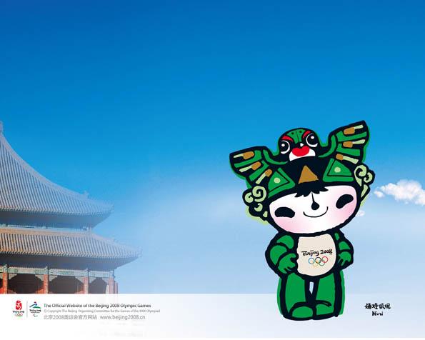 Obrázek na plochu v rozlišení 1280 x 1024 - Olympijské hry v Číně Peking 2008 maskot Nini