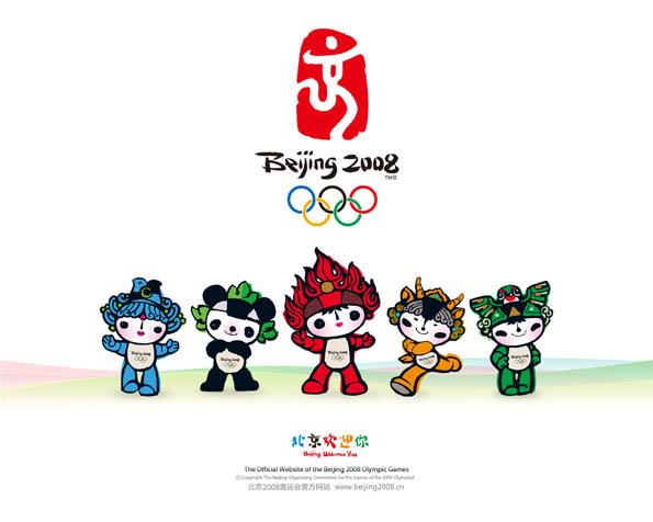 Obrázek na plochu v rozlišení 1280 x 1024 - Olympijské hry v Pekingu 2008