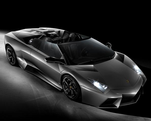 Obrázek na plochu v rozlišení 1280 x 1024 - Lamborghini Reventon