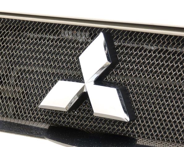 Obrázek na plochu v rozlišení 1280 x 1024 - Logo Mitsubishi