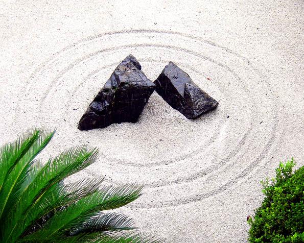 Volba: tapeta v rozlišení 1280 x 1024 - Japonská zahrada